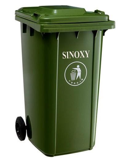 分类垃圾桶价格_240升塑料垃圾桶规格山东信源塑业-政府采购240升垃圾桶优质供应商